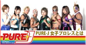 "Pure-J: ""Bolshoi Final in Sendai"" Satomura contra Bolshoi Kid 16"