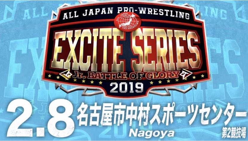 """AJPW: """"Jr. Battle of Glory 2019"""" Día 2 41"""