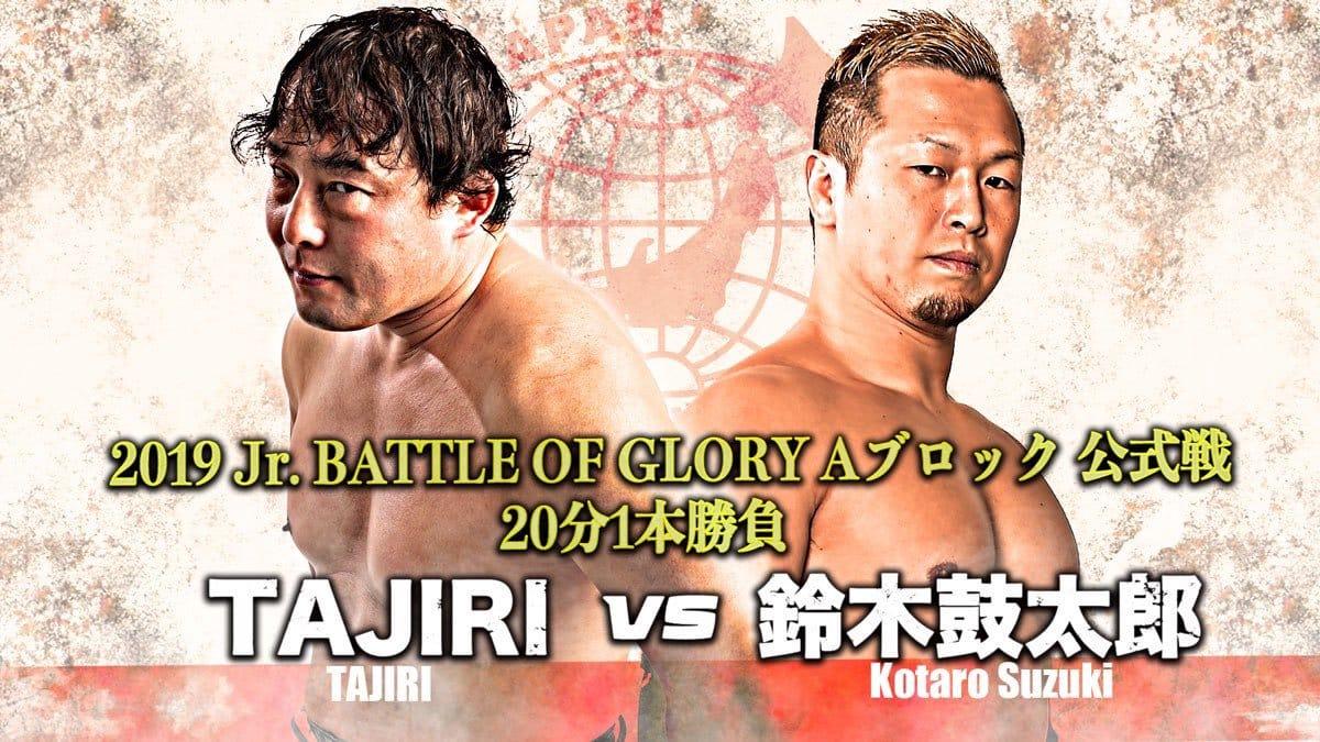 """AJPW: """"Jr. Battle of Glory"""" Día 4 Triunfos de Iwamoto, TAJIRI y Aoki 35"""