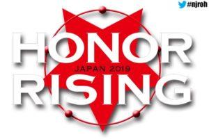 "NJPW/RoH: Carteles completos para ""Honor Rising: Japan 2019"" 33"