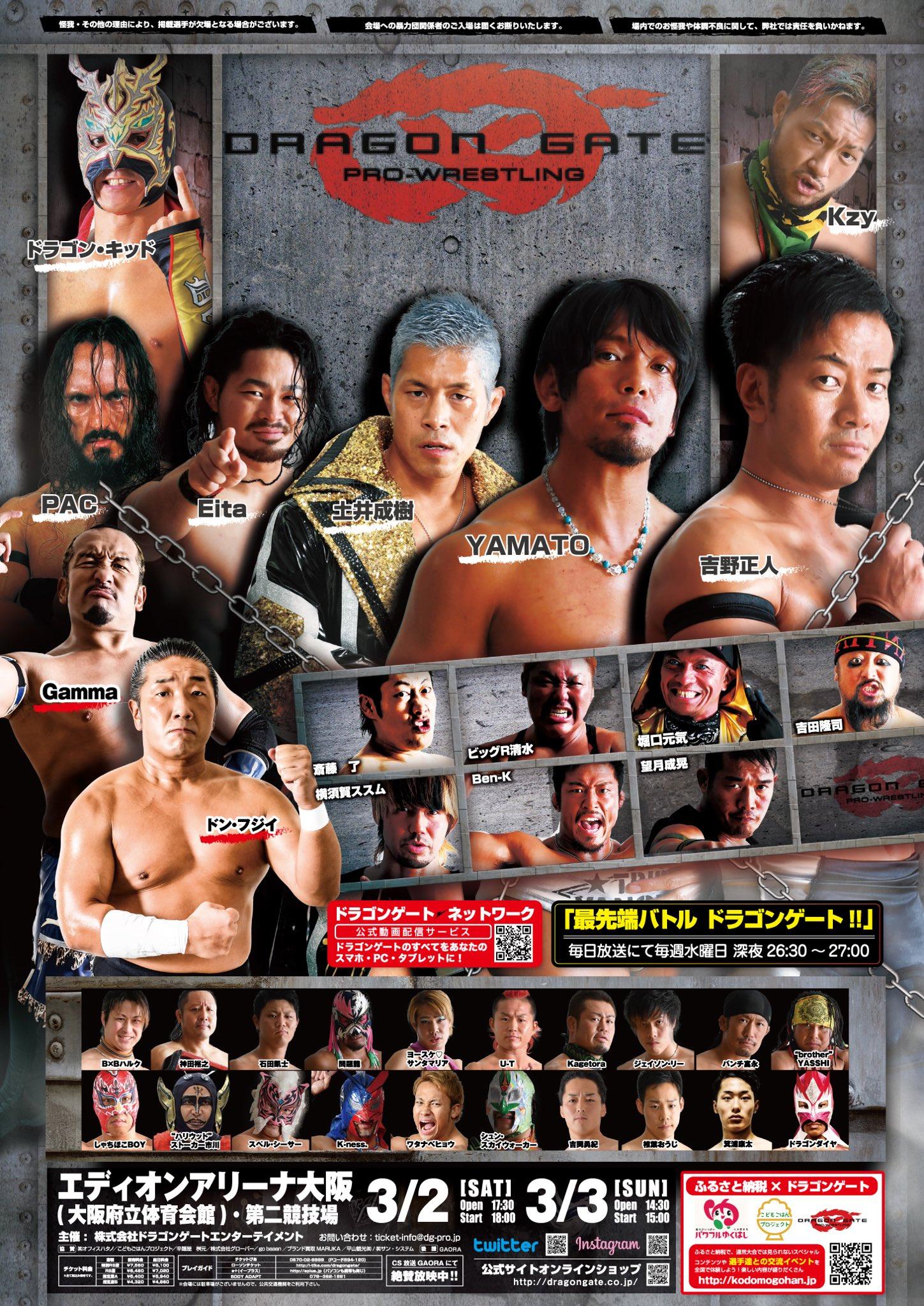 """Dragon Gate: """"Champion Gate in Osaka"""" Cuatro títulos en juego 1"""