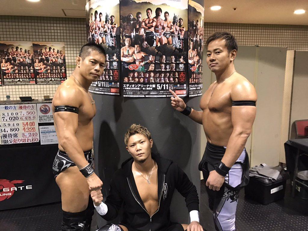 """Dragon Gate: """"Champion Gate in Osaka"""" Cuatro títulos en juego 3"""