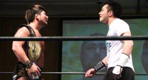 "K-Dojo:""Grand Slam in TKP Garden City Chiba"" Dos títulos en disputa 4"
