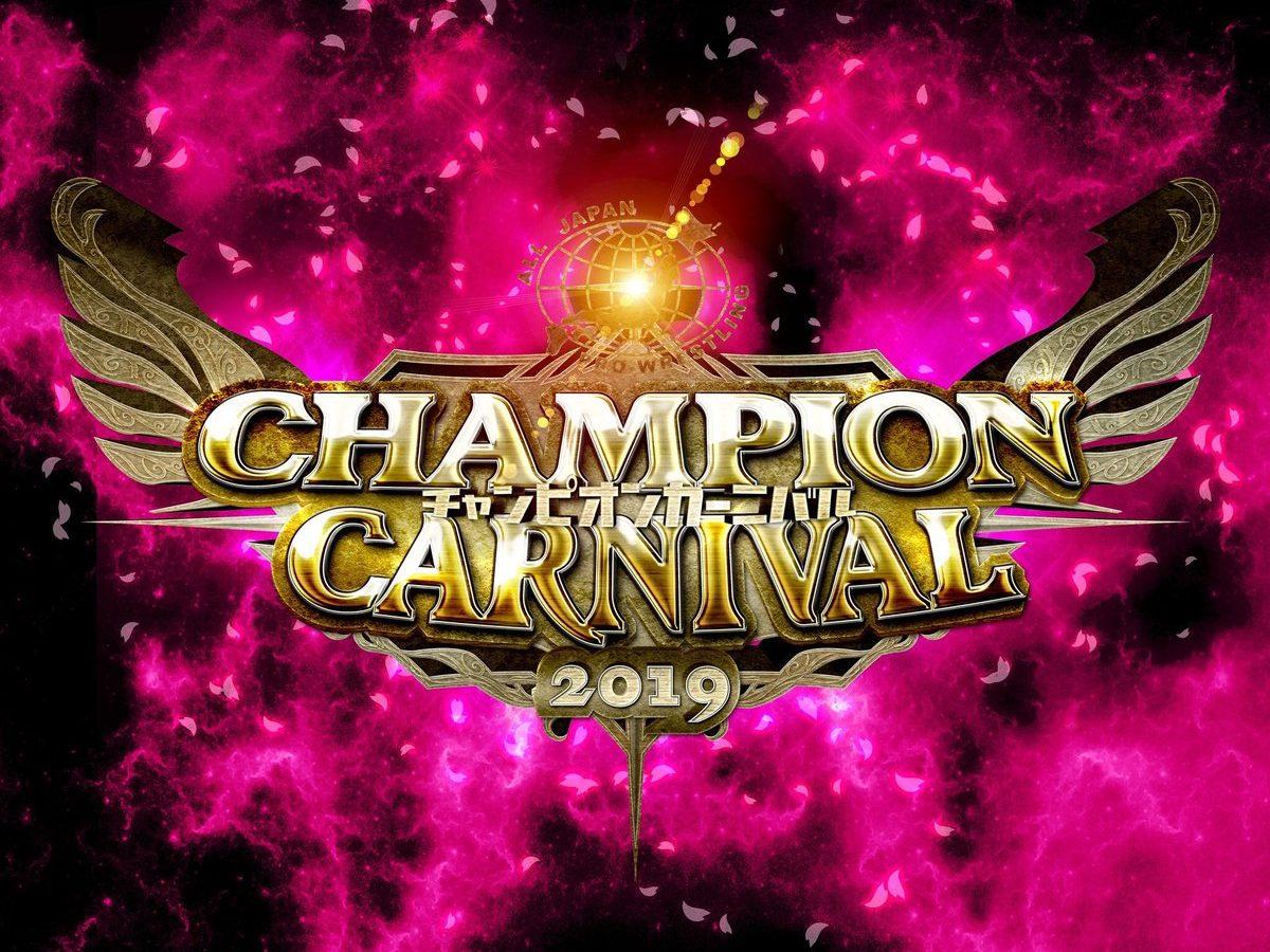 """AJPW: """"Champion Carnival 2019"""" Días 4 y 5 1"""