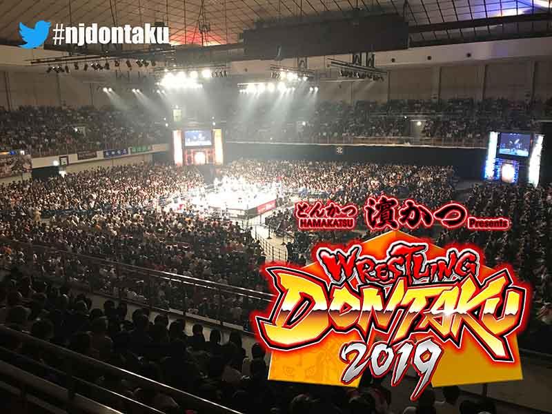 "NJPW: Carteles ""Wrestling Dontaku 2019"" Okada vs. SANADA 41"