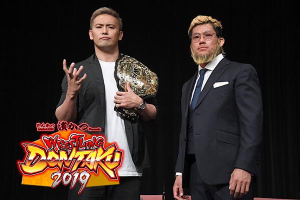 """NJPW: Firma pública de los contratos de """"Wrestling Dontaku 2019"""" 48"""