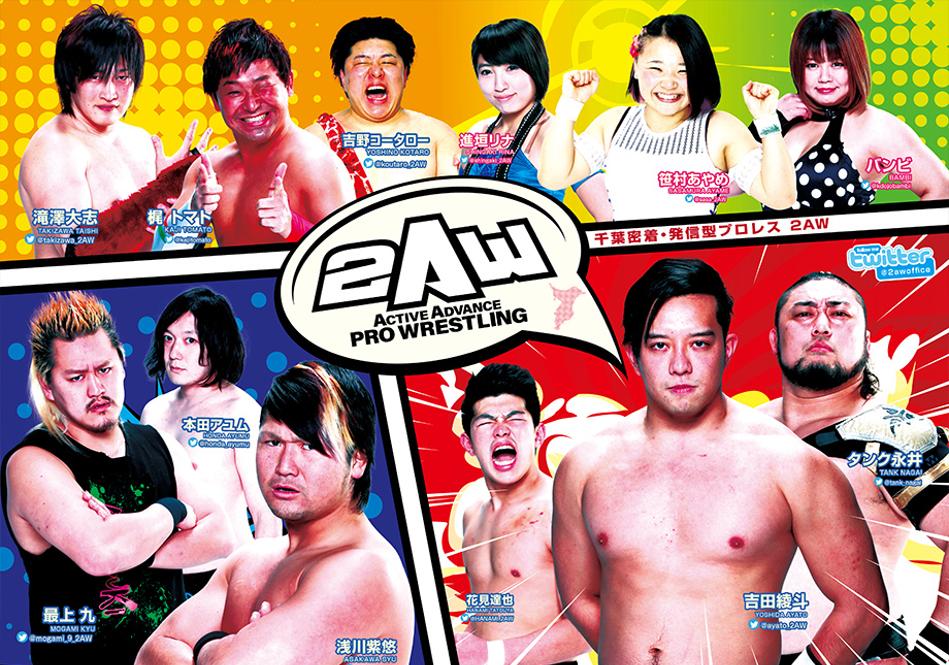 2AW: Se disputan dos títulos, Magatsuki cambia de nombre 4