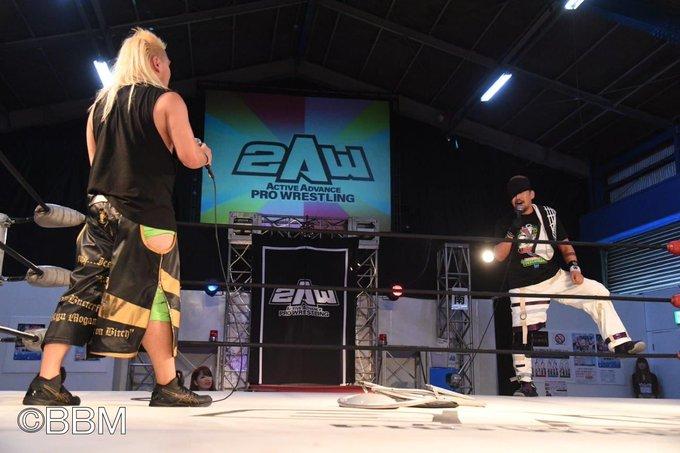 """2AW: """"Chi Battle 39"""" siguen las eliminatorias del nuevo Campeonato 2"""
