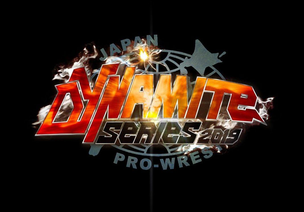 "AJPW: ""Dynamite Series 2019"" El reinicio sin Atsushi Aoki 12"