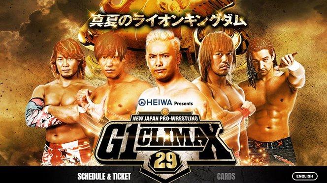 NJPW:¿Qué luchadores irán a la gran final del G1 Climax 29? 14