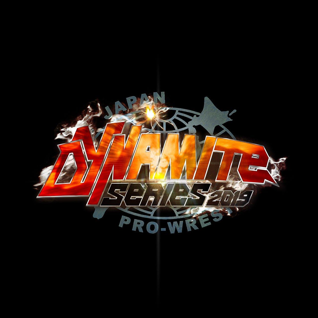 """AJPW: Lista la gira """"Dynamite Series 2019"""" 3 títulos en juego 1"""