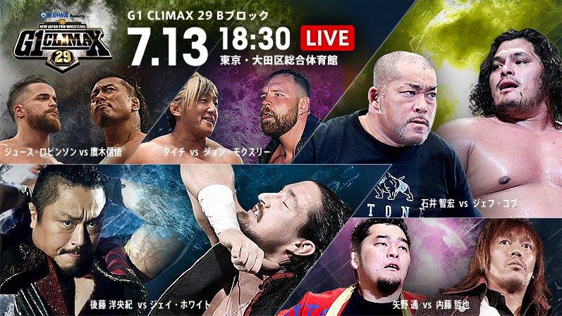 """NJPW: """"G1 Climax 29"""" Día 2 Dominio de CHAOS 2"""
