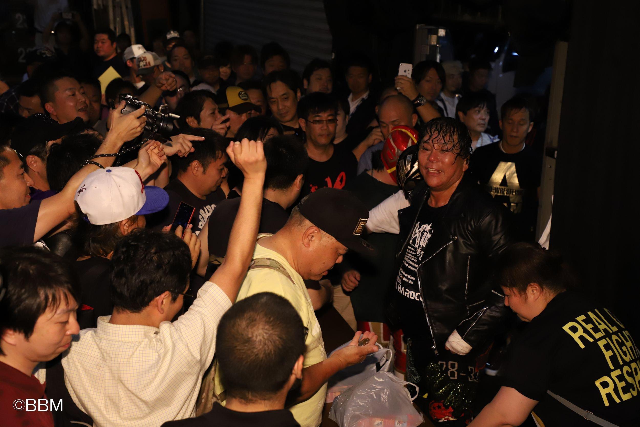 Atsushi Onita celebra 45 años de su debut profesional 4