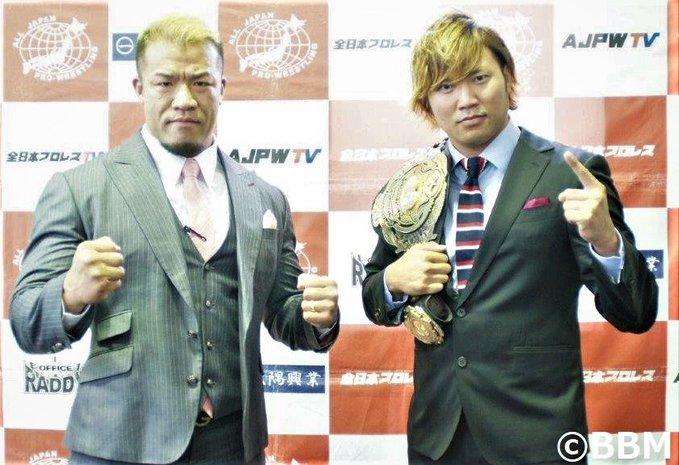 AJPW: Es oficial, Kento Miyahara vs. Zeus por la Triple Corona 14