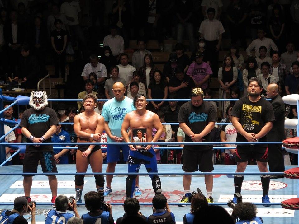 "AJPW: ""Dynamite Series 2019"" Evolution homenajea a Aoki 9"