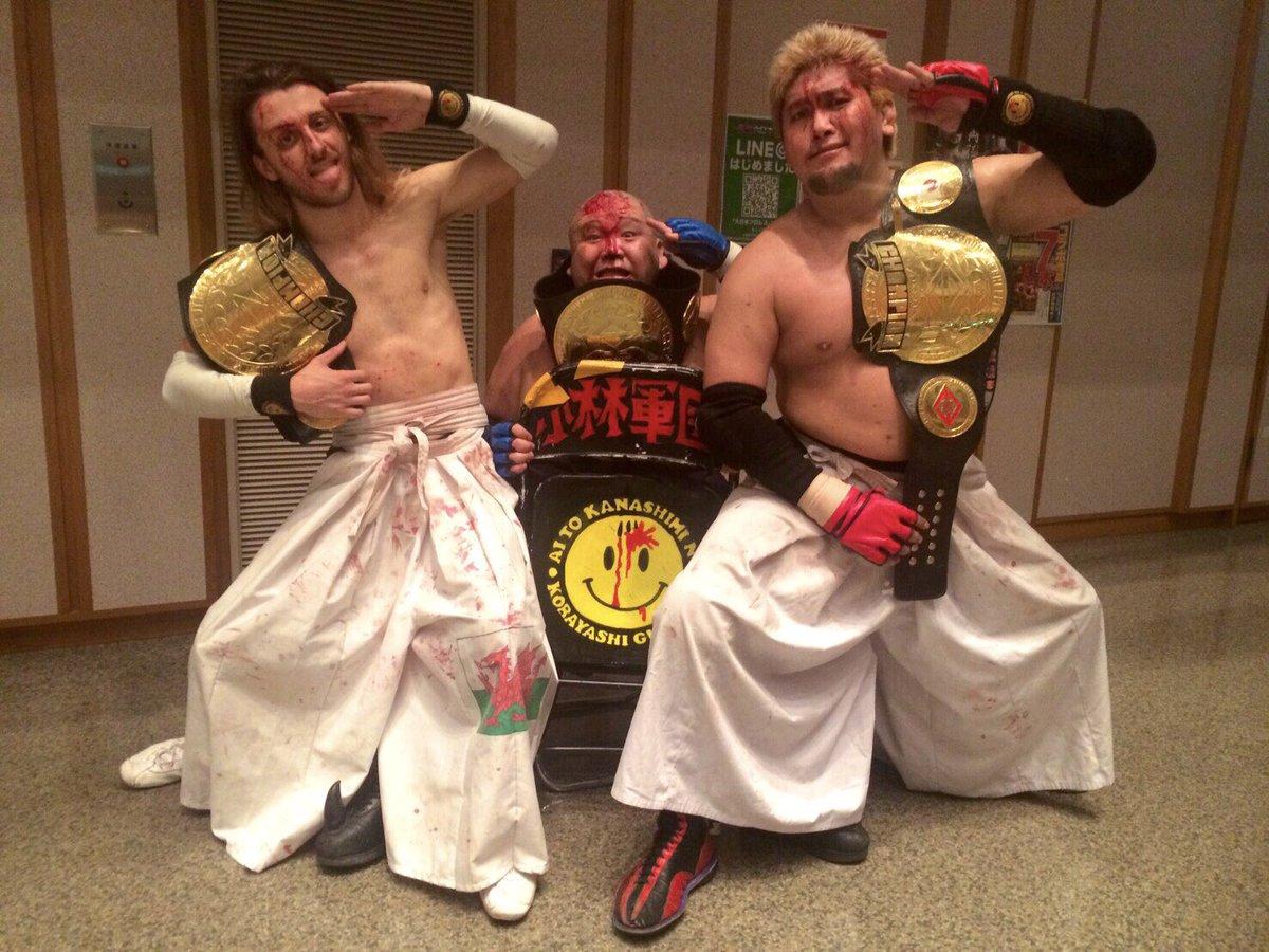 BJW: Campeonato de tercias Yokohama Shopping Street se expuso 3 veces 1