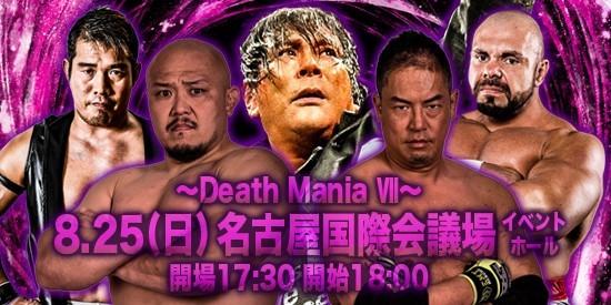 Michael Elgin regresa a Japón, pero con BJW 2
