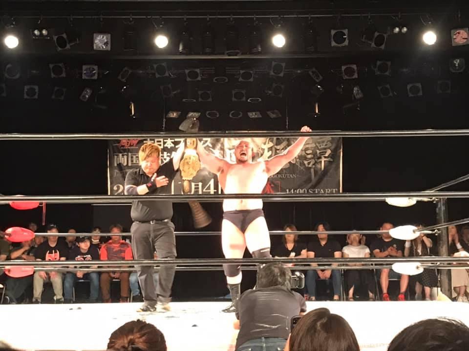 "BJW: ""Death Market 50th Anniversary"" Yuji Okabayashi retiene 1"