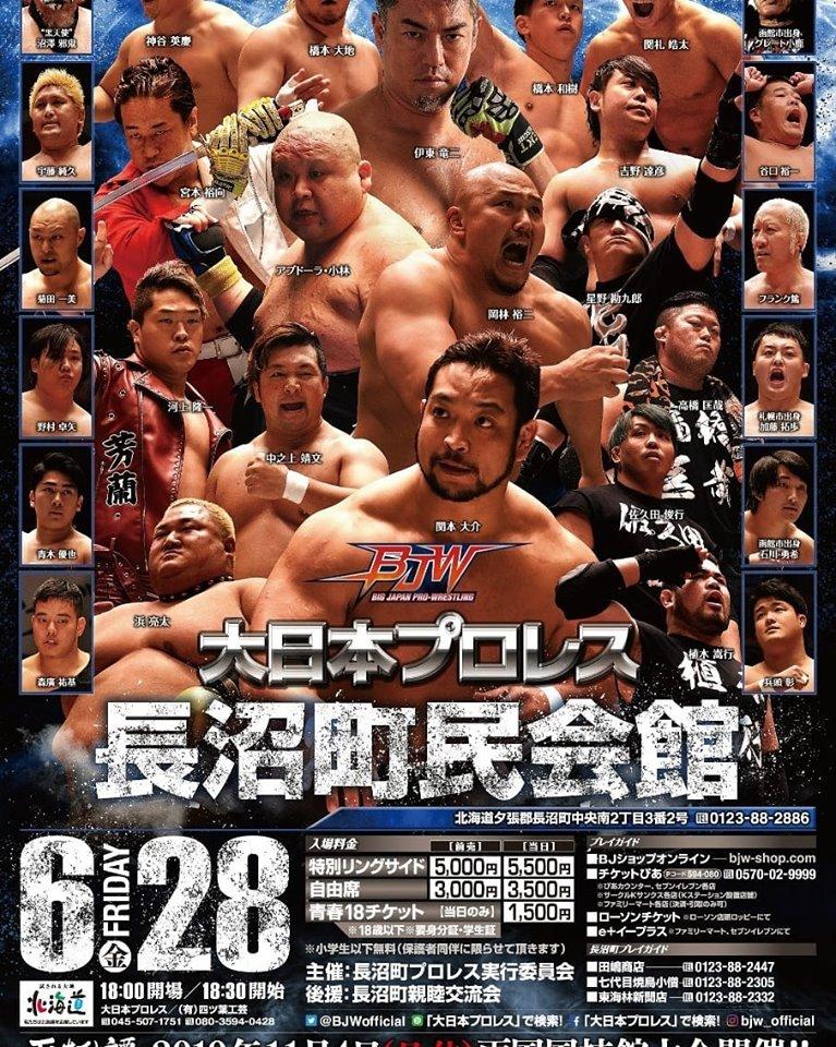 """BJW: """"Sapporo 2 Days"""" Isami Kodaka sigue reinando 2"""