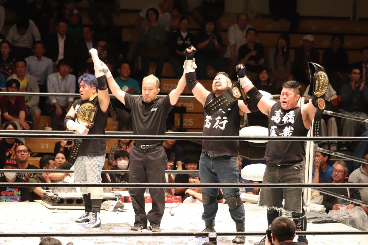 BJW: Se disputó el título de tercias de Yokohama 1