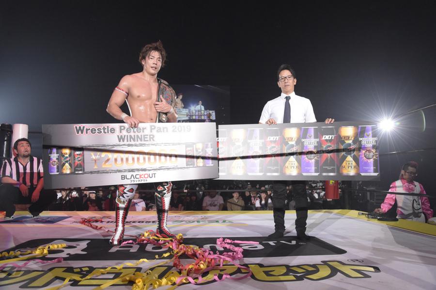 "DDT: ""Wrestle Peter Pan 2019"" La supremacía de Konosuke Takeshita 40"