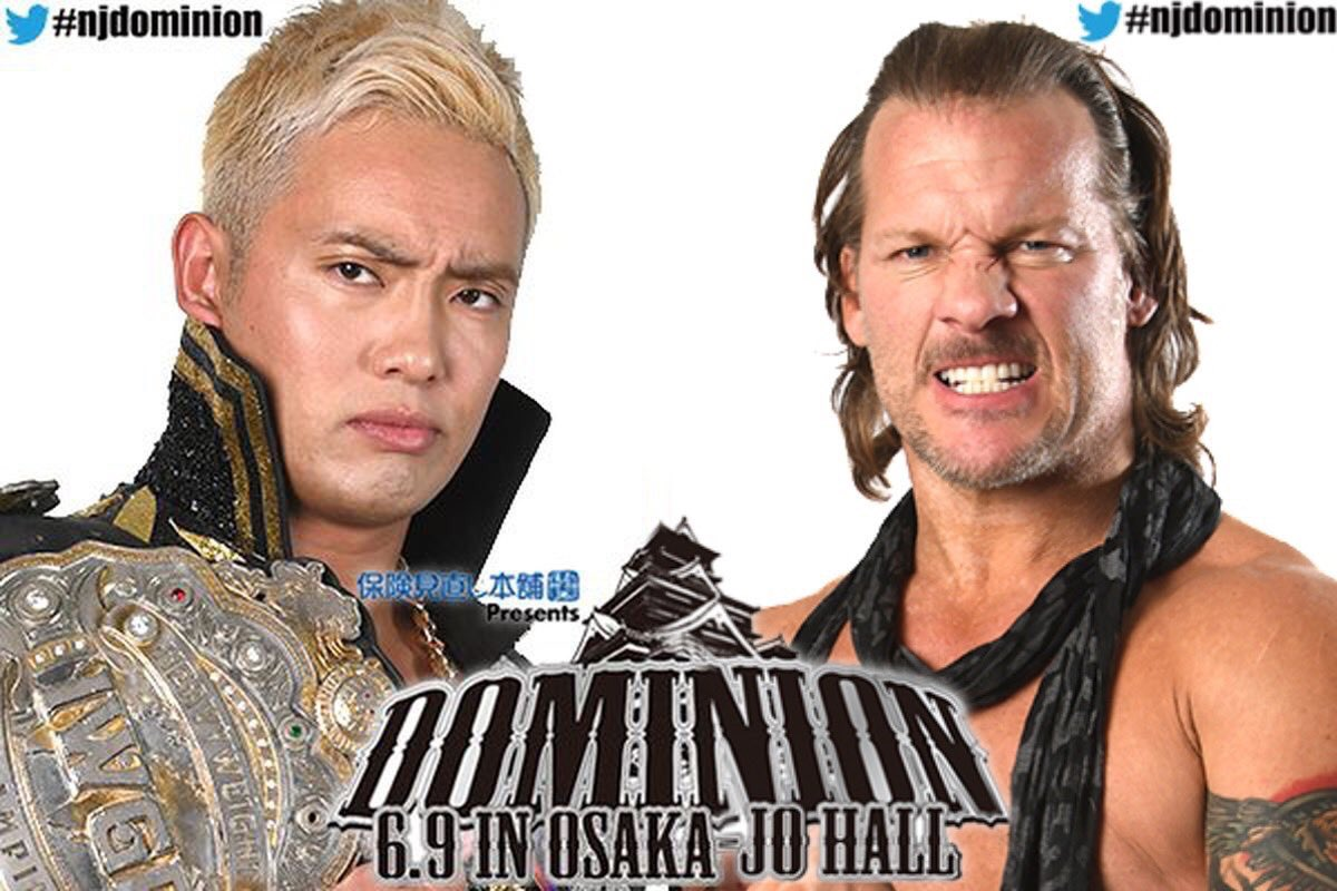 "NJPW: Se anuncian 3 luchas titulares para ""Dominion 6.9 in Osaka"" 28"