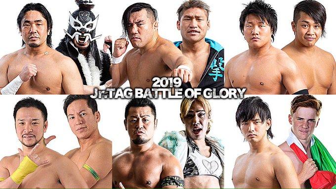"""AJPW: """"Summer Action Series 2019"""" Inició torneo Jr. de Parejas 3"""