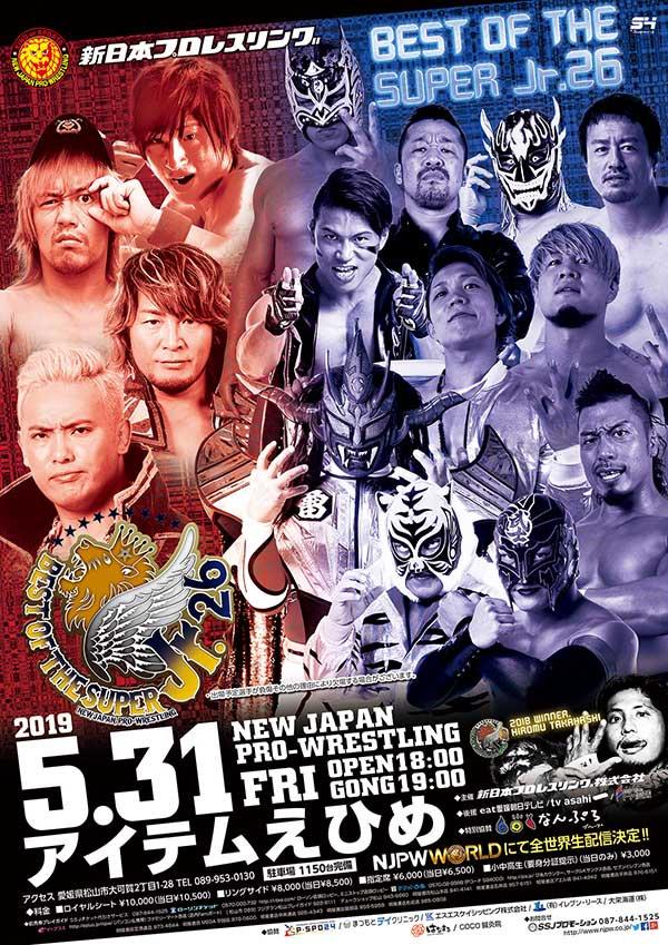 "NJPW: ""Best of the Super Jr. 26"" Día 13 Shingo Takagi 1er finalista 2"