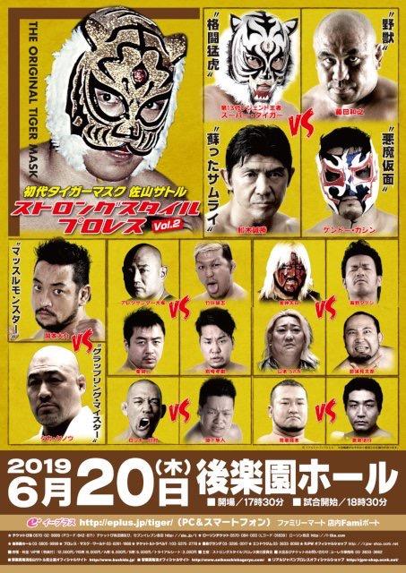 """RJPW: """"Strong Style PW Vol. 2"""" Fujita y Kashin dictan condiciones 1"""