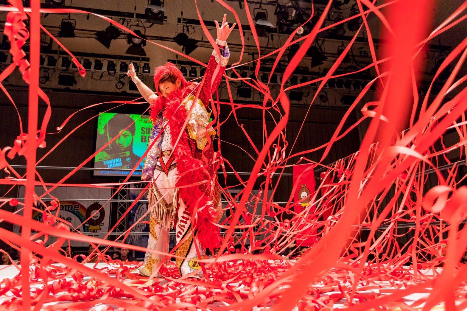 "WAVE: ""Catch the Wave"" Gran Final, Takumi Iroha se corona 1"