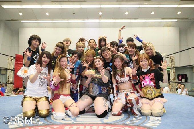 "Ice Ribbon: ""Osaka Ribbon 2019"" Vacante el cinturón ICExInfinity 1"