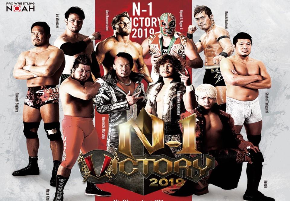 Image result for pro wrestling noah n1 ridgeway