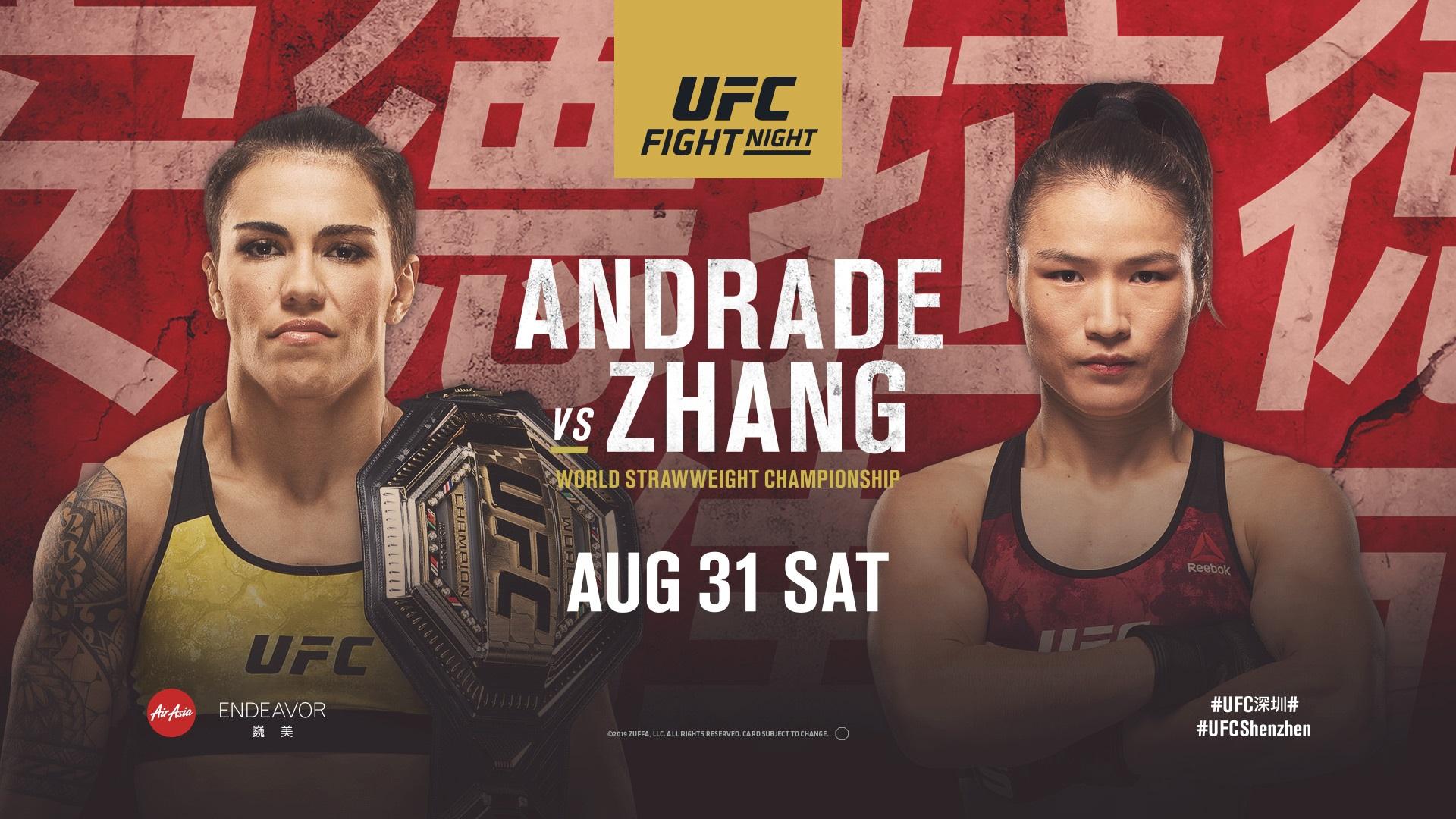 Reacciones a la victoria de Weili Zhang en UFC Shenzhen 4