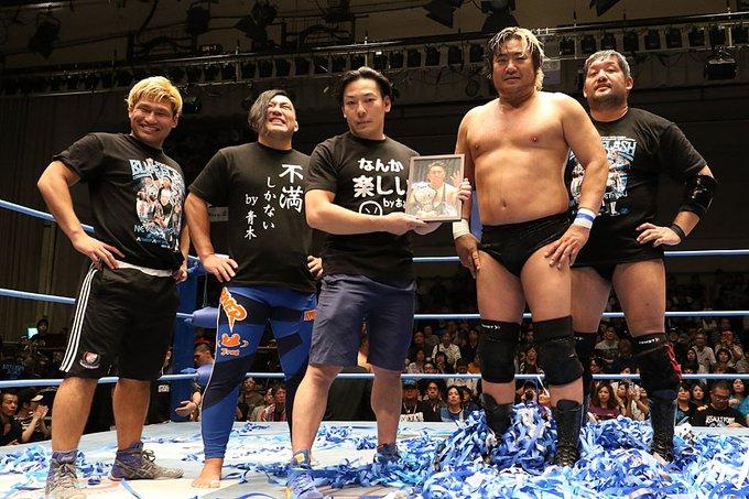"""AJPW: """"Atsushi Aoki Memorial Convention"""" recordando al amigo que partió 8"""