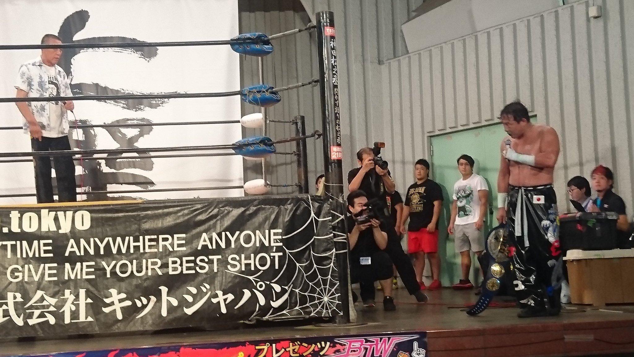 "BJW: ""Ueno Convention"" TAJIRI logra la cuarta defensa titular 5"