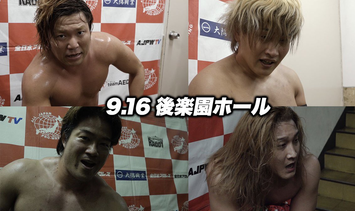 "AJPW: ""7th Royal Road Tournament"" concluye 1a. ronda 1"