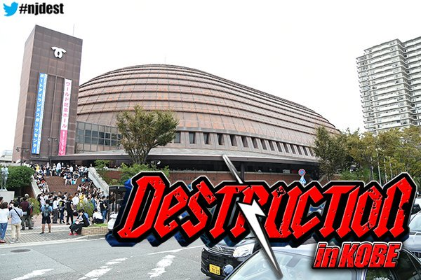 "NJPW: Carteles completos para ""Destruction 2019"" 8"