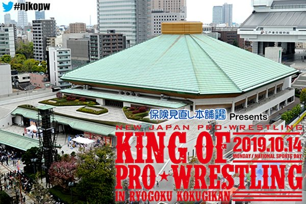 "NJPW: ""King of Pro Wrestling"" Okada vs. SANADA, vuelve Moxley 1"
