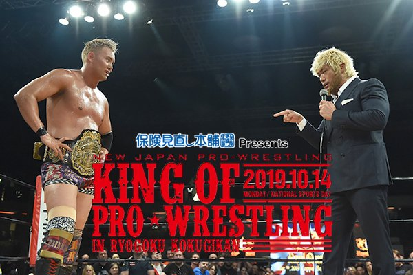 "NJPW: Cartel ""King of Pro Wrestling 2019"" Okada vs SANADA 8"