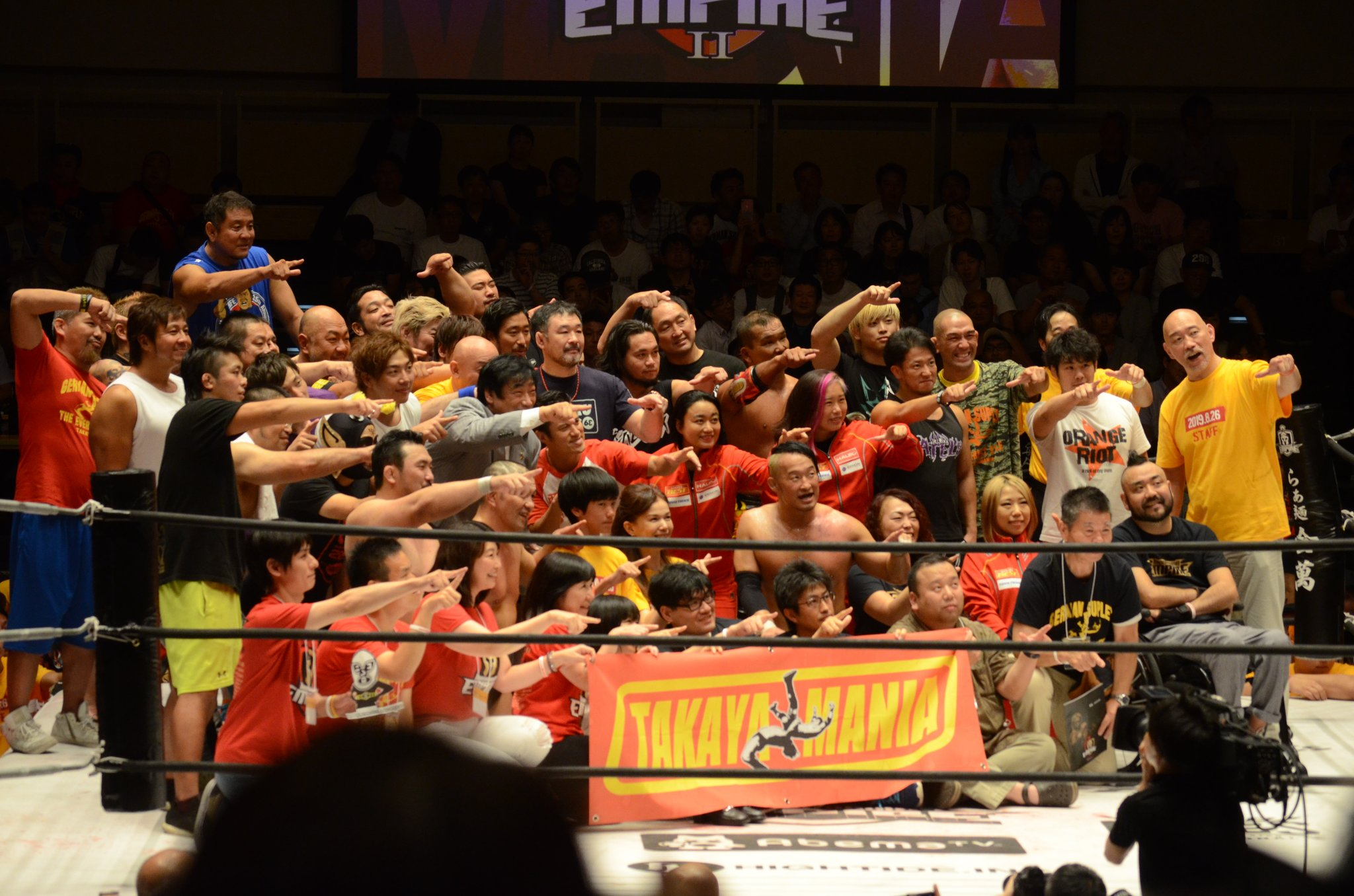 "TAKAYAMANIA Produce ""Takayamania Empire 2"" 1"