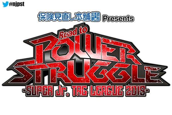 "NJPW: Titán y Volador Jr. al torneo ""Super Jr. Tag League 2019"" 2"