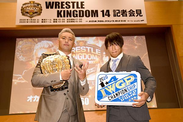 NJPW: Es oficial, Okada vs. Ibushi para Wrestle Kingdom 14 4