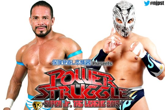 "NJPW: Titán y Volador Jr. al torneo ""Super Jr. Tag League 2019"" 1"