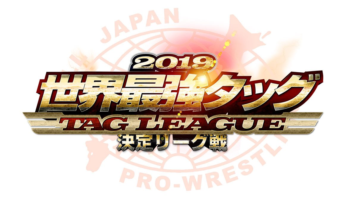 Image result for ajpw real world tag league 2019