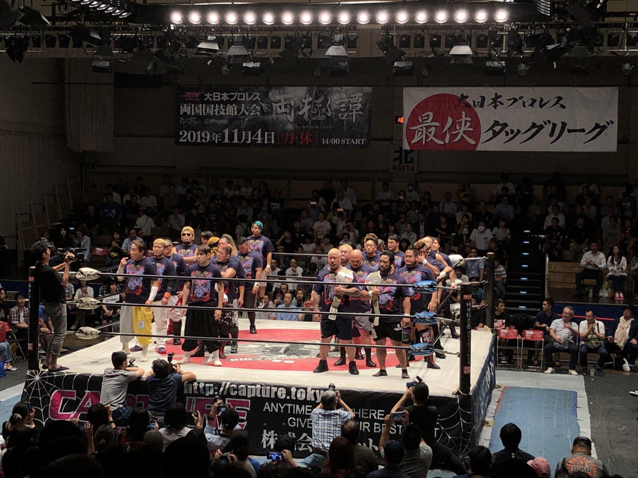 BJW: Sigue en curso el torneo Saikyou Tag League 2019 8