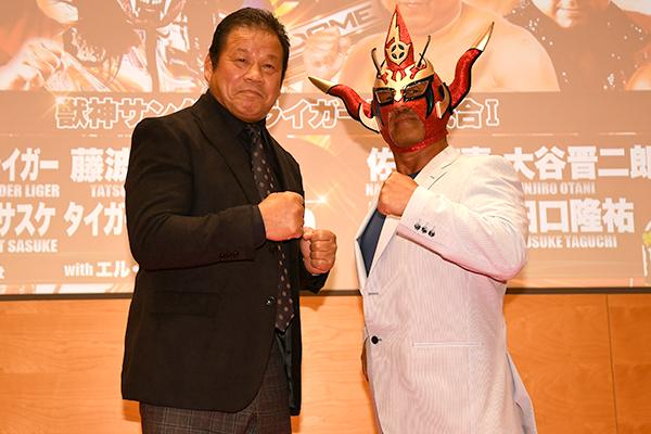 NJPW: Leyendas del Puroresu en la despedida de Liger en WK14 2