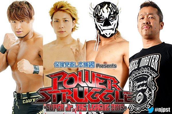 """NJPW: """"Super Jr. Tag League 2019"""" Listos los finalistas 1"""