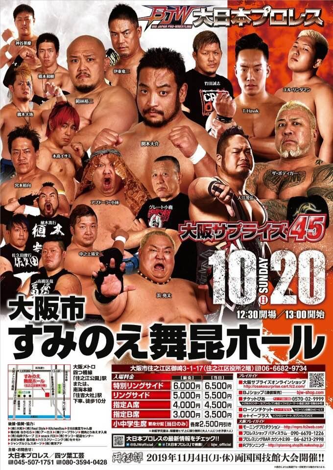 """BJW: """"Saikyou Tag League 2019"""" En acción del Grupo Strong 3"""