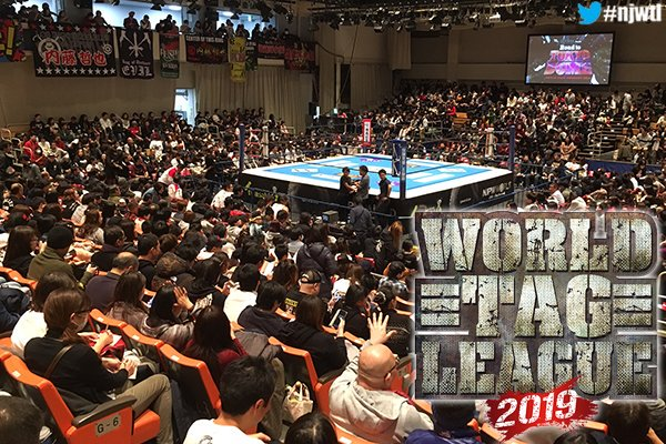 NJPW: Participantes y Calendario de la World Tag League 2019, Terrible incluido 2