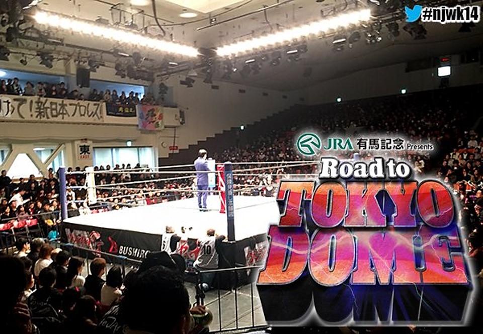 """NJPW: """"Road to Tokyo Dome"""" El retorno de Hiromu Takahashi 5"""